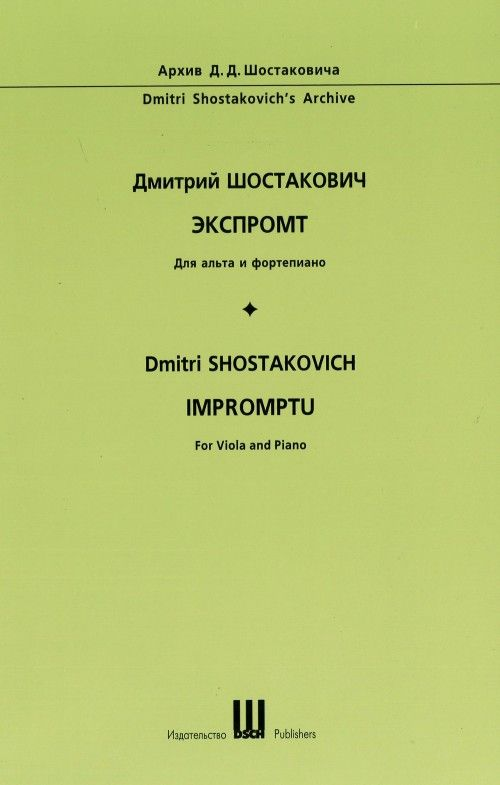 Impromptu. For viola and Piano. Sans op. (1931)