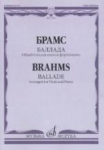 Ballade. Arr. for Viola & piano by Dmitri Alexeev