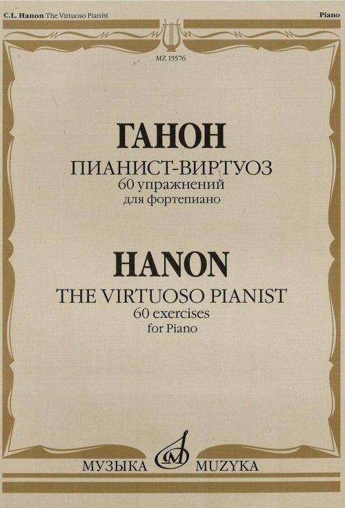 Pianist-virtuoso. 60 exercises for velocity