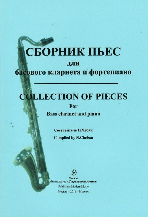 Collection of pieces for bass clarinet & piano