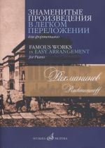 Famous works in easy arrangement for piano. Ed. by D. Molin