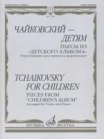 """Tchaikovsky - for children. Pieces from """"Children's album"""".  Arr. for violin & piano"""