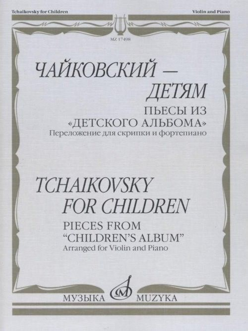 "Tchaikovsky - for children. Pieces from ""Children's album"".  Arr. for violin & piano"