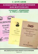 Masterpieces of piano transcription vol. 44. Sergei Kursanov. Concert transcriptions for piano. Albinoni, Grieg, Sen-Saens