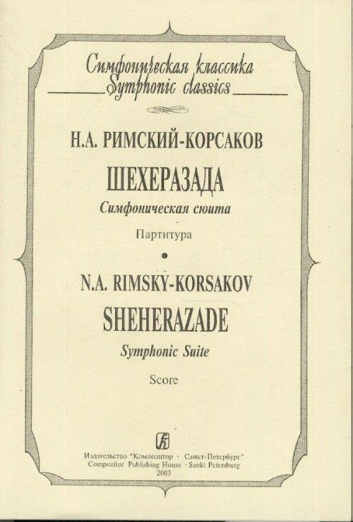 Sheherasade. Symphonic Suite. Pocket Score.