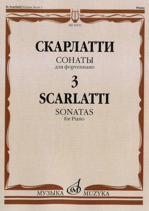 Sonatas for piano. Vol. 3. Ed. by A. Nikolaev & I. Okrainets