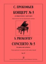 Concerto No. 5 for piano & orc. op. 55. Arr. for two pianos by author