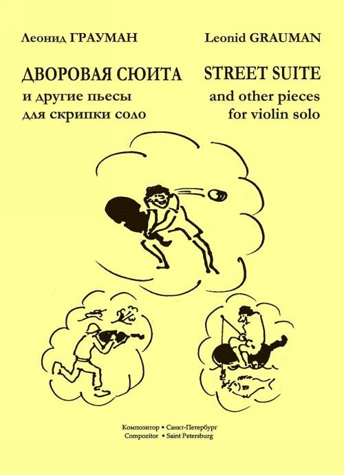 Street suite and other pieces for violin solo