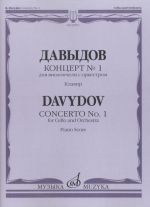Concerto No. 1 for cello & orchestra. Piano score. Ed. by A. Stogorsky