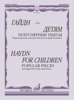 Haydn - for children. Popular pieces. Arr. for cello & piano