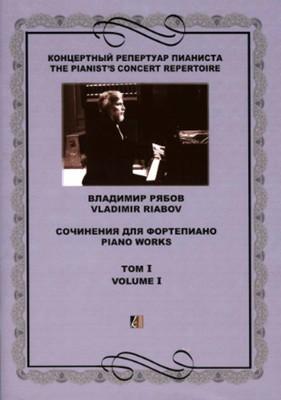 Владимир Рябов. Сочинения для фортепиано. Том 1