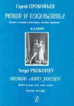 Romeo and Juliet. Ballet. Piano score. Arr. by Atovmian. The basic idea of the ballet in English also.
