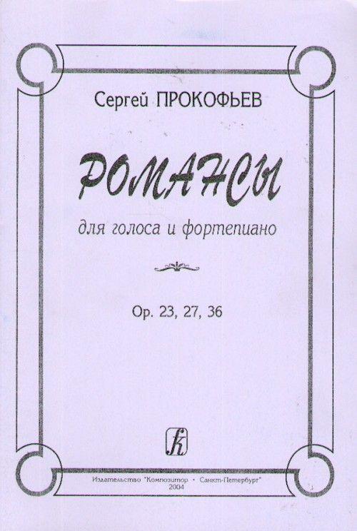 Romances for voice & piano. Op. 23, 27, 36