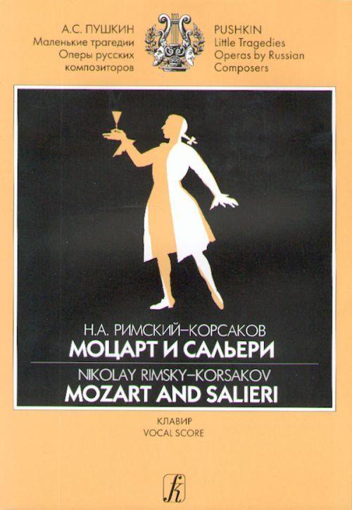 Mozart and Salieri. Dramatic scenes by A. Pushkin. Vocal score