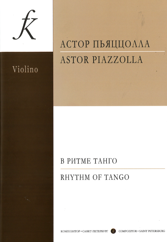 Rhythm of tango. Pieces for violin and piano.