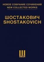 "New collected works of Dmitri Shostakovich. Volume 36. A funeral and triumphal prelude in memory of the heroes of the Battle of Stalingrad. Op. 130. The symphonic poem ""October"". Op. 131. ""Novorossiysk chimes"". ""Intervision."" Score"