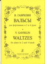 Waltzes for piano in 2 and 4 hands