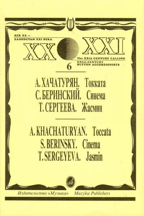 XXth century calling - XXIst-century Button accordionists (Bayan). Volume 6. Ed. by Friedrich Lips.