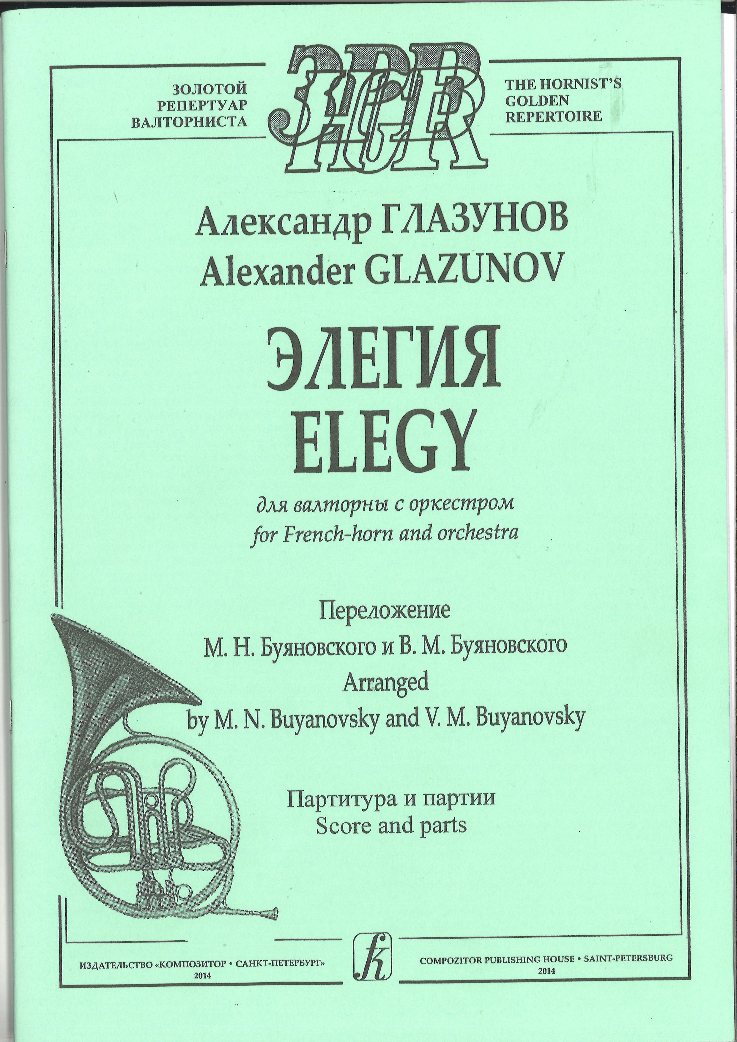 Elegy for French-horn and orchestra. Arranged by M. Buyanovsky and V. Buyanovsky. Score