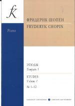 Etudes for piano. Volume I. Edited by K. Mikuli