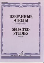 Selected etudes for cello. Ed. by Chelkauskas Y.