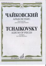Album of Pieces: Arrangement for Viola and Piano