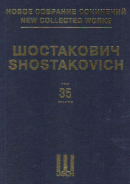 New collected works of Dmitri Shostakovich. Vol. 35. Festive Overture. Op. 96. Overture on Russian and Kirghiz Folk Songs. Op. 115. Score.