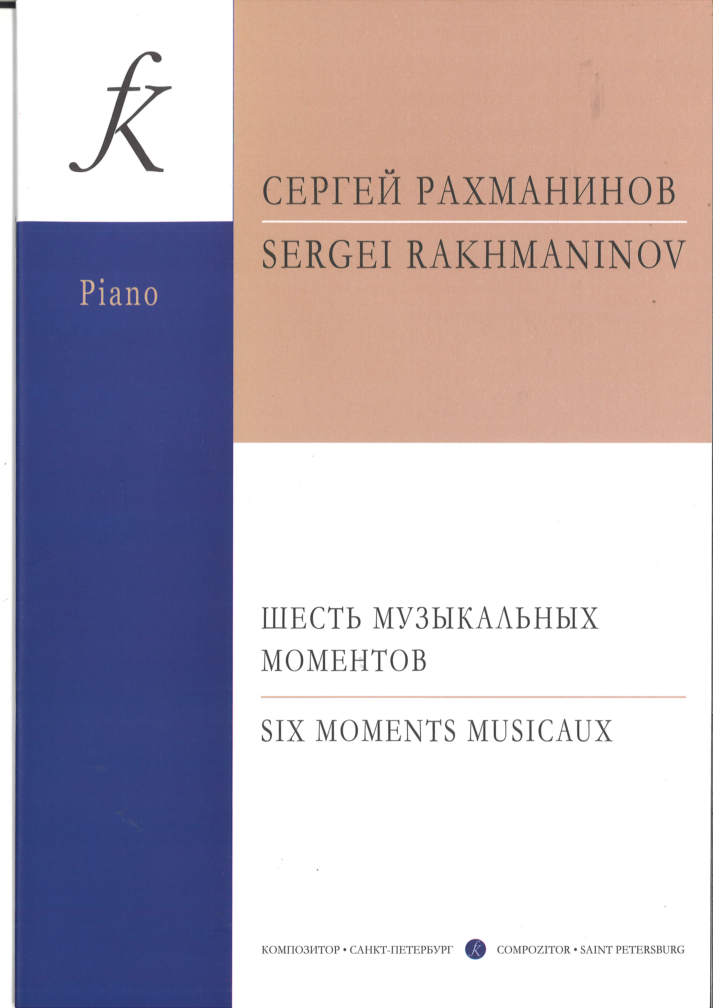 Six Music Moments for piano. Opus 16