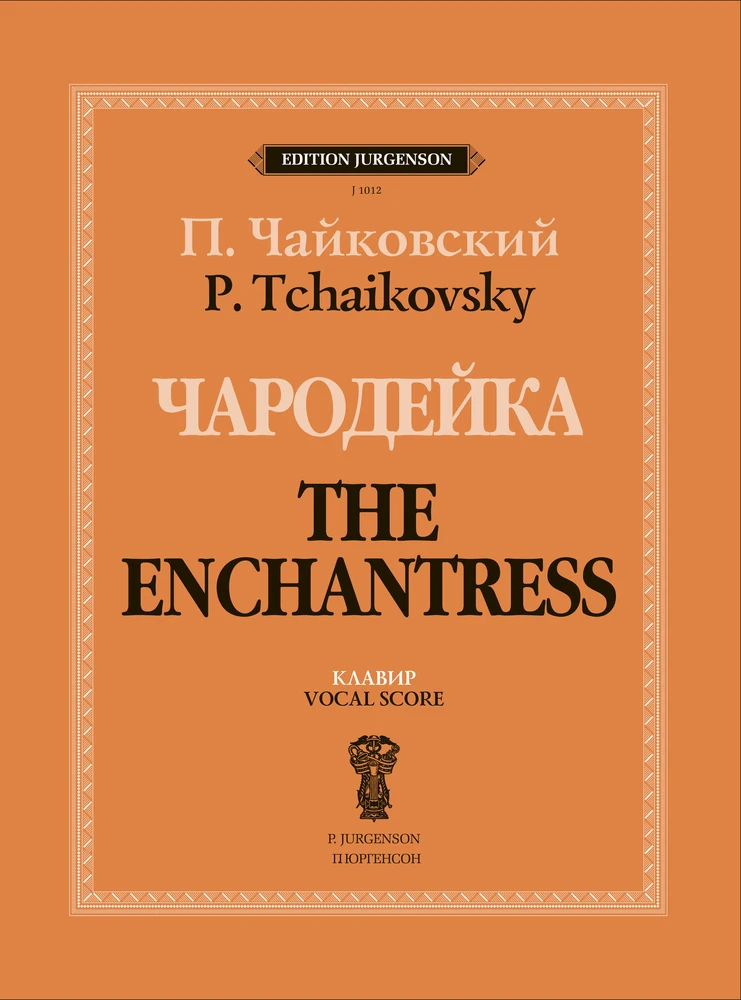 The Enchantress. Vocal Score
