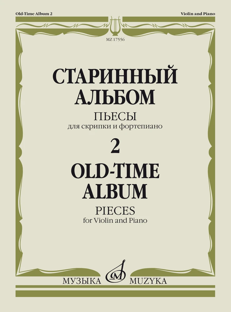 Old-time Album - 2. Pieces for Violin and Piano