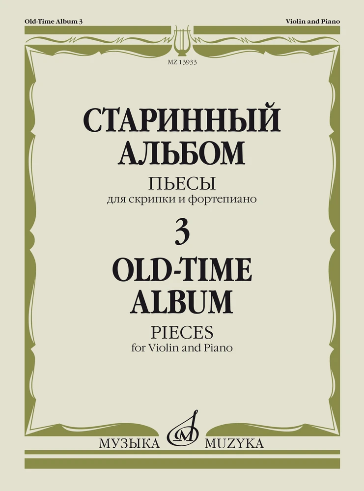 Old-time Album - 3. Pieces for Violin and Piano