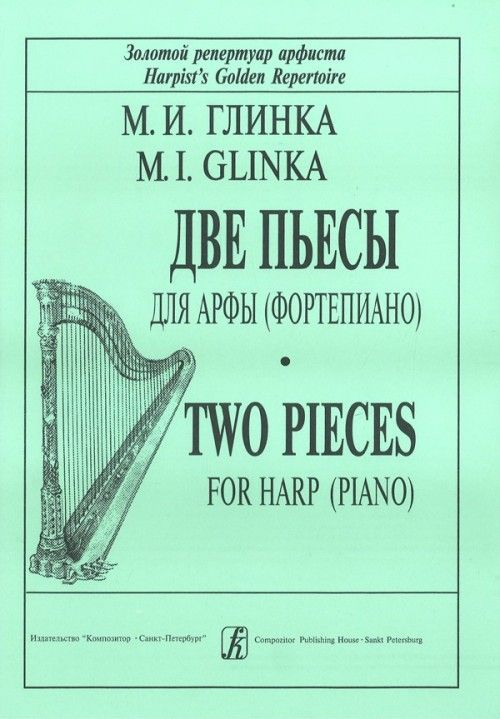 Two Pieces for Harp (piano)