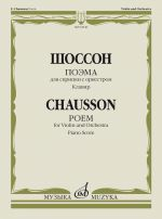 Poem for Violin and Orchestra. Piano score.
