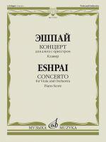 Concerto for Viola and Orchestra. Piano Score