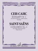 Concerto No. 1 for cello and orc. Pianoscore.