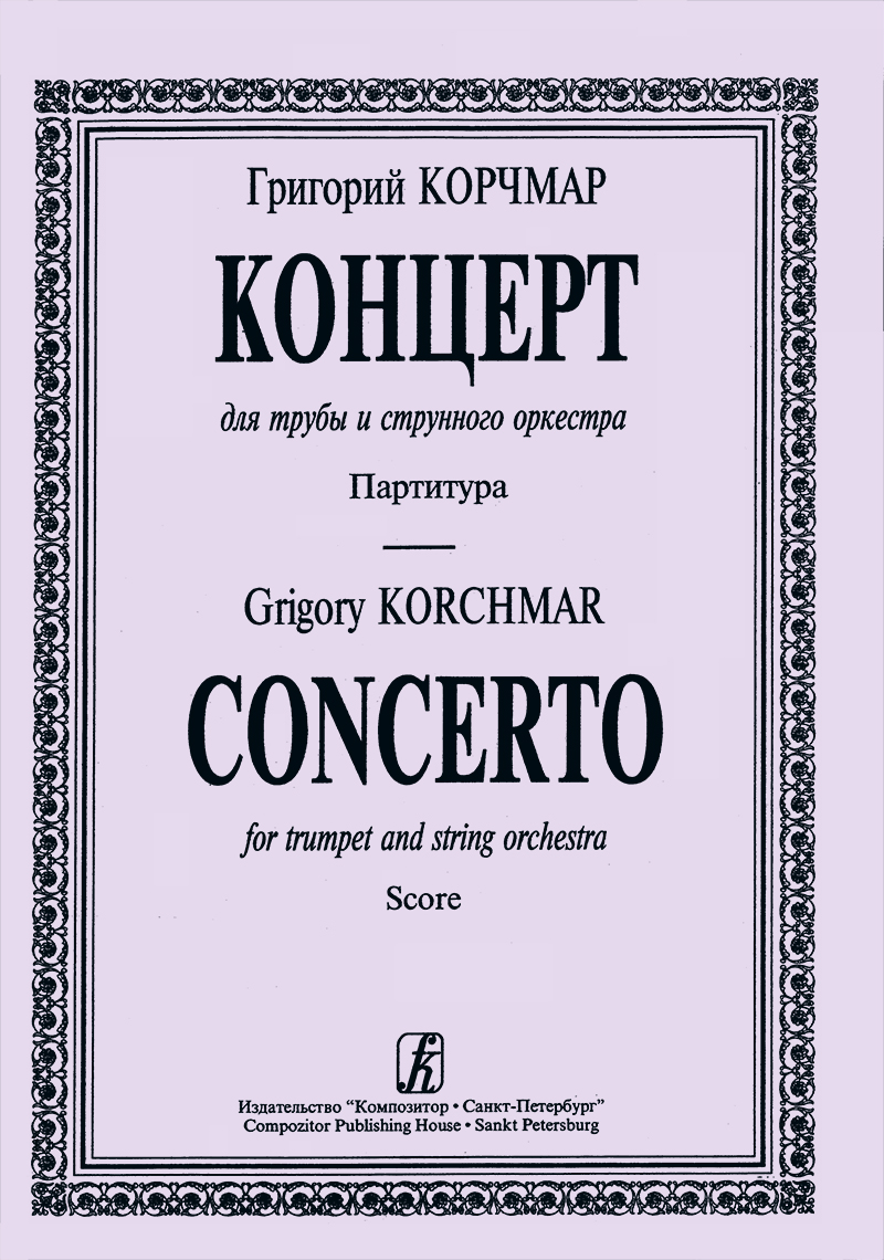 Concerto for trumpet and string orchestra. Score and trumplet part