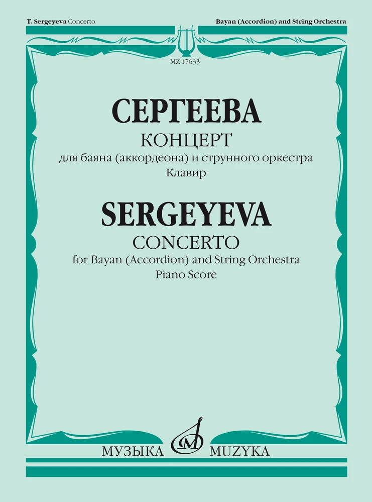 Concerto for Bayan (Accordion) and String orchestra. Piano score