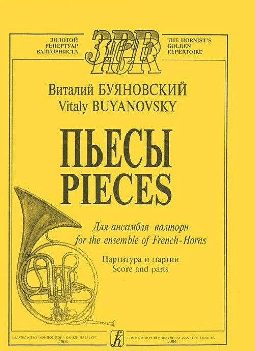 Pieces for the ensemble of French-Horns. Score and parts