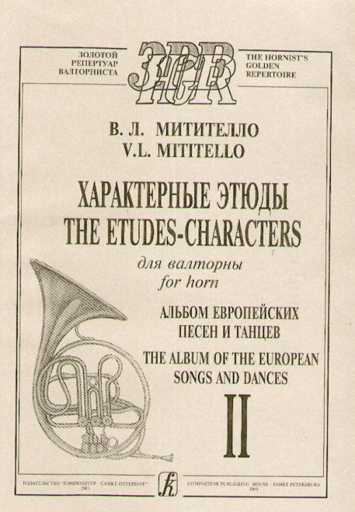 Etudes-characters for French horn. Album of the European Songs and Dances. Volume II