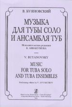 Music for Tuba and Tuba Ensembles. Performing edition V. Avvakumov. Score and parts