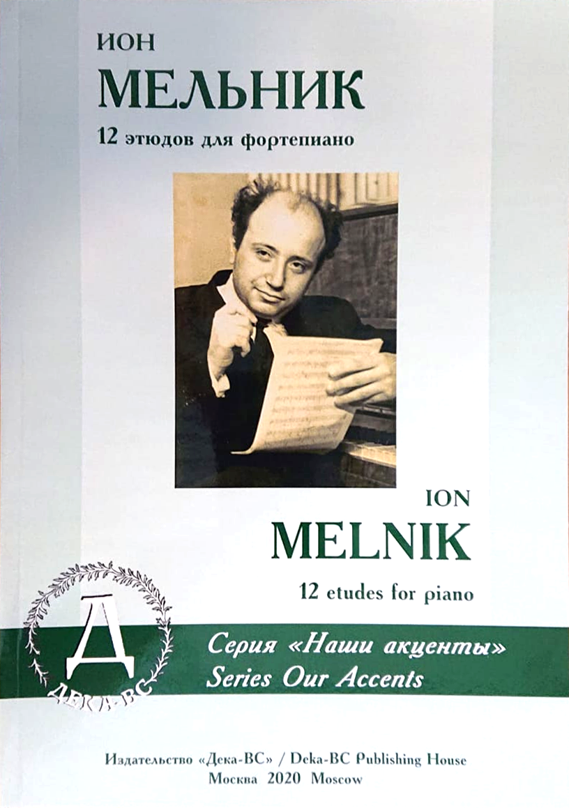 Ion Melnik. 12 etudes for piano