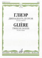 Twelve duets for two violins. Op.49