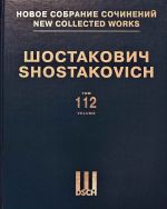 New Collected Works of Dmitri Shostakovich. Vol. 112. Suite. Op. 6, Tarantella.  Sans op. Prelude in D flat major. Op. 87a, no. 15, Merry March. Sans op., Concertino. Op. 94. For two pianos