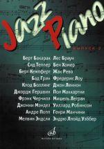 Jazz Piano. Volume 2.
