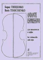 Andante espressivo. For cello and harp
