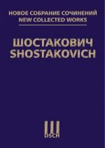 New Collected Works of Dmitri Shostakovich. Vol. 67. Moscow, Cheryomushki. Op. 105. Musical comedy. Arranged for singing with piano by the author