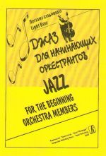 Jazz for the beginning orchestra members. For school string orchestra and piano. Score and parts