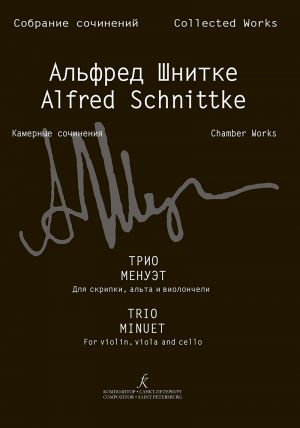 Trio. Minuet. For violin, alto and cello. Score and parts. Collected Works. Series VI. Volume 4 part 1