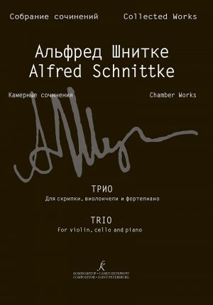 Trio. Minuet. For violin, alto and cello. Score and parts. Collected Works. Series VI. Volume 4 part 2