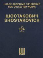 New Collected Works of Dmitri Shostakovich. Chamber Instrumental Ensembles. Vol. 104. Quartet No 13. Op. 138. Quartet No 14. Op. 142. Quartet No 15. Op. 144